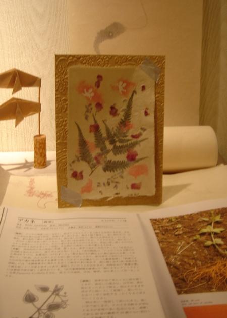 2012ゴールデンウィークアート観賞_a0131787_11141978.jpg