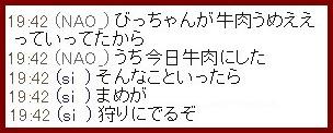 b0096491_19364315.jpg