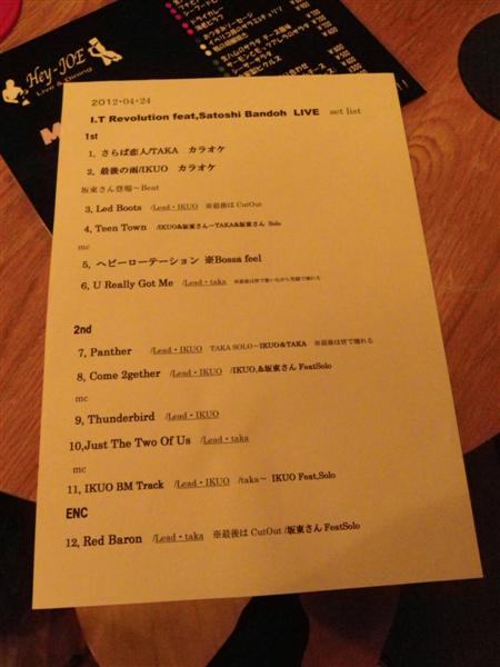 04/24 I.T. Revolution   Hey-JOE _d0187917_78634.jpg