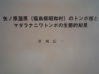c0189218_19521743.jpg