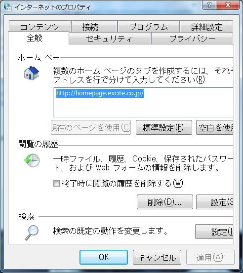 d0005632_19514940.jpg