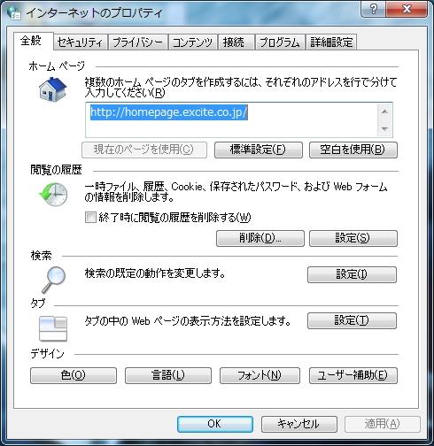d0005632_2005071.jpg