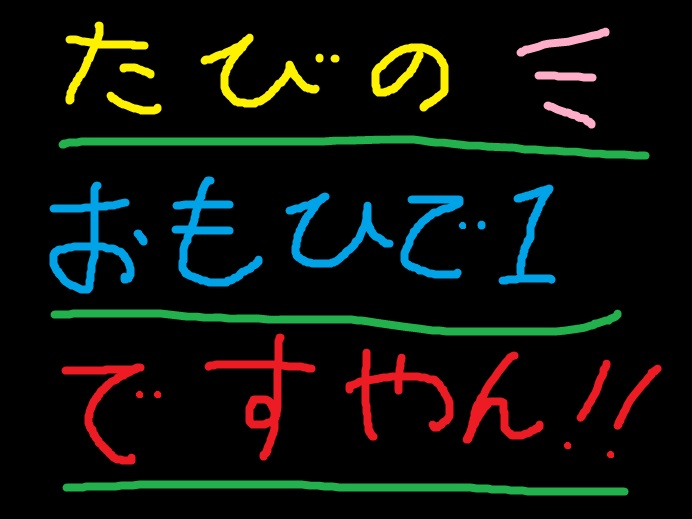 f0056935_18301113.jpg