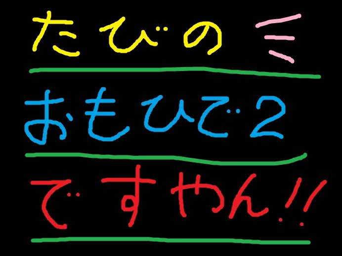 f0056935_22573256.jpg