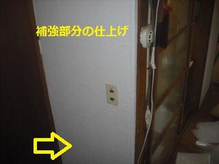 f0031037_23193926.jpg