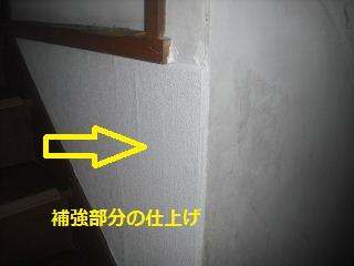 f0031037_2319559.jpg