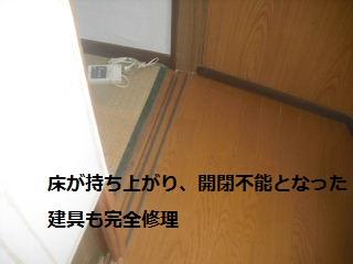 f0031037_23205252.jpg