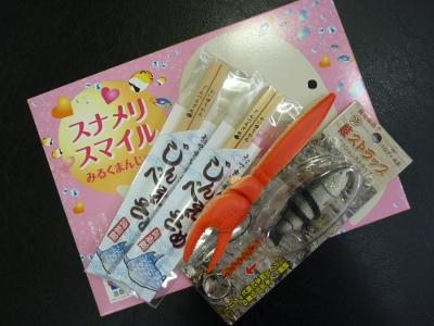 兵庫県 姫路 TATTOO(タトゥー)刺青_a0148054_13151129.jpg