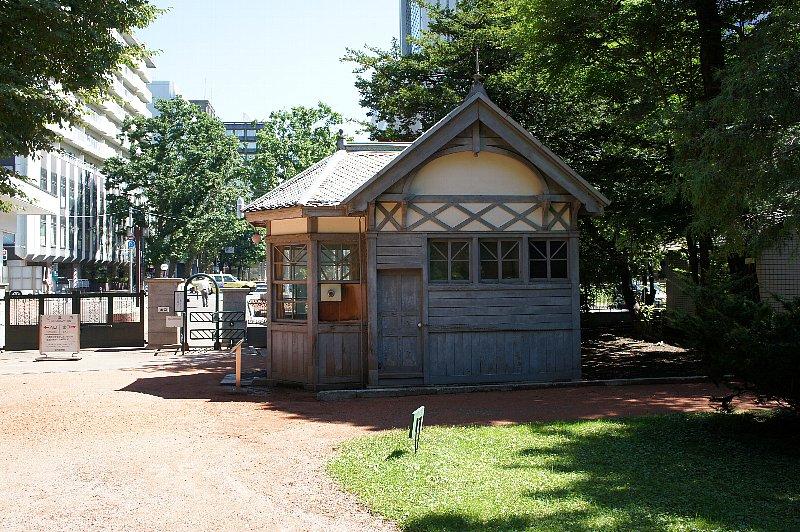北海道大学農学部植物園門衛所_c0112559_21972.jpg