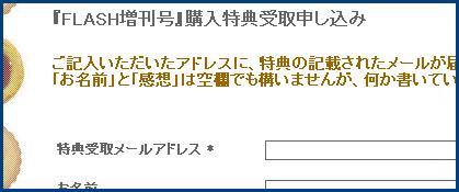 f0070359_325047.jpg