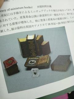 慶應に……_f0043963_11214692.jpg
