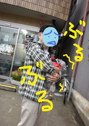 a0230864_15305082.jpg