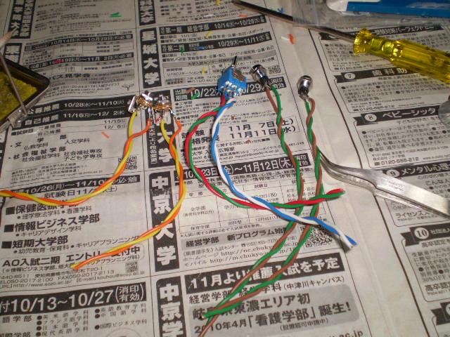 b0204981_0541964.jpg