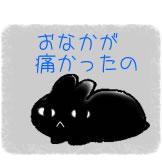 d0247281_1735166.jpg