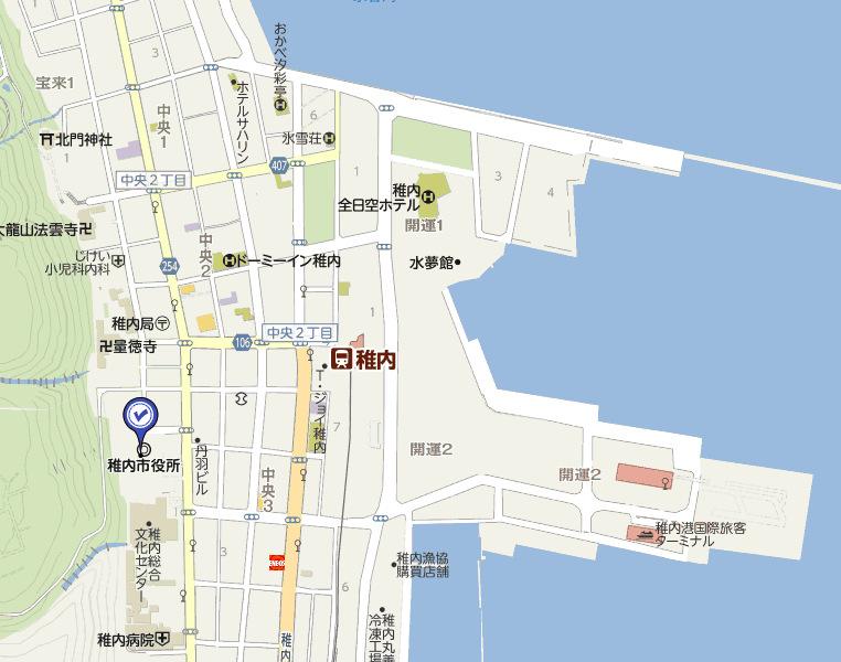 114番目の道の駅 わっかない_e0152186_1730094.jpg