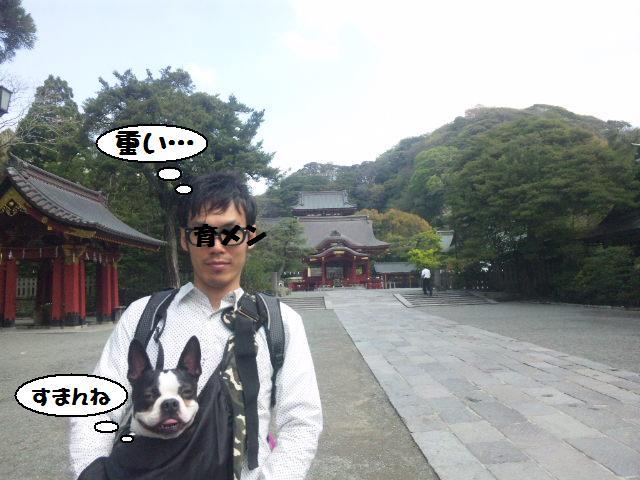 ★鎌倉&江の島散策★_d0187891_1021066.jpg