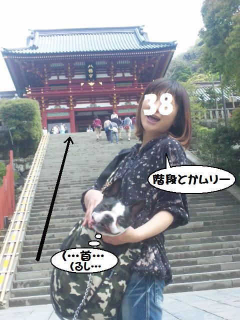 ★鎌倉&江の島散策★_d0187891_1022065.jpg