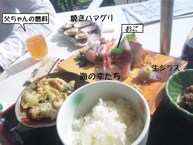 ★鎌倉&江の島散策★_d0187891_106719.jpg