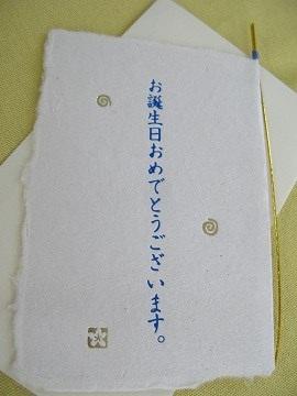 f0103797_9353215.jpg