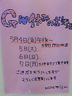 c0199899_13142416.jpg