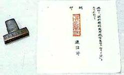b0044404_13374736.jpg