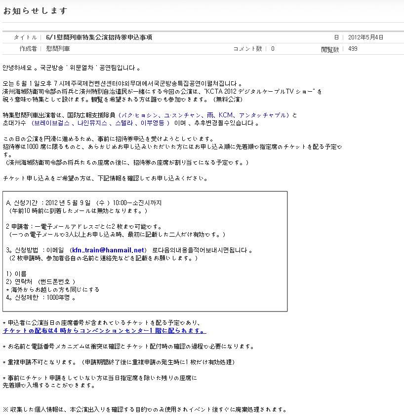 c0047605_0323337.jpg