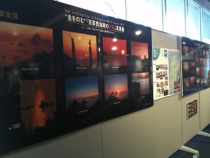 4月28日~5月20日 天草西海岸の夕陽写真展開催中です_b0228113_13194763.jpg