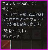 b0062614_3285645.jpg