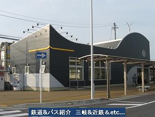 VOL,1931  『この駅はどこでしょうか? 4』_e0040714_18341162.jpg