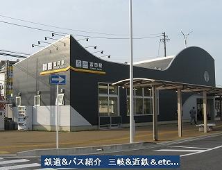 VOL,1931  『この駅はどこでしょうか? 4』_e0040714_18351181.jpg