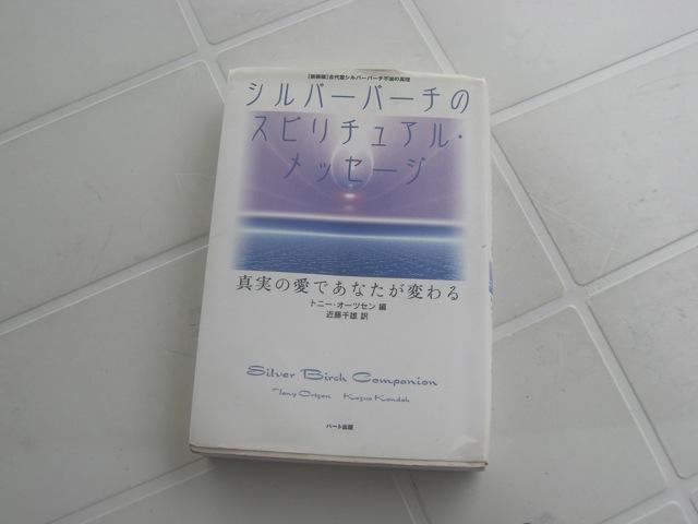 b0181015_17474854.jpg