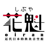 #BLOCKFM 今夜21時〜しぶや花魁ウォームアップレディオ☆今夜渋谷WOMBで【World Wild Dancers!〜06S】▶_b0032617_16513113.jpg