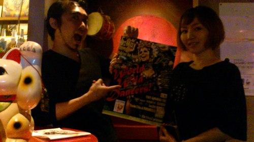 #BLOCKFM 今夜21時〜しぶや花魁ウォームアップレディオ☆今夜渋谷WOMBで【World Wild Dancers!〜06S】▶_b0032617_16564710.jpg