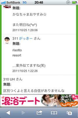 b0136045_2148485.jpg