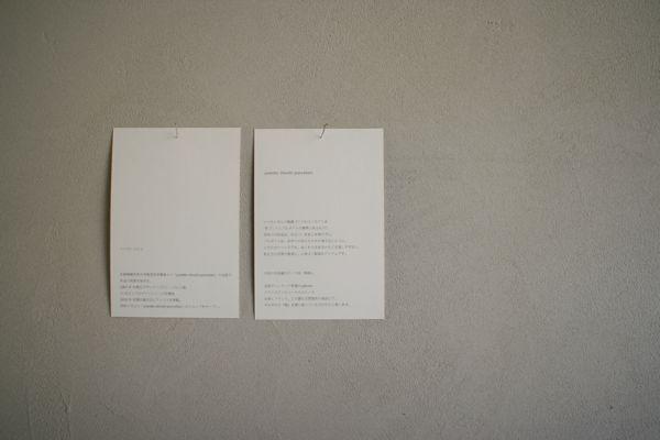 イイホシユミコ作品展 開催中です_b0226846_1112643.jpg