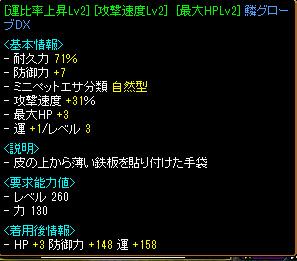 b0073151_3424968.jpg