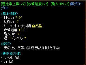 b0073151_345433.jpg