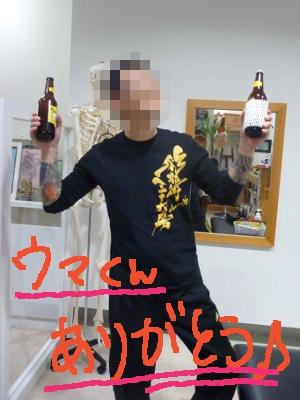 兵庫県 姫路 TATTOO(タトゥー)刺青_a0148054_20181898.jpg