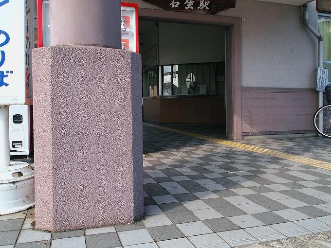 f0116479_21174119.jpg
