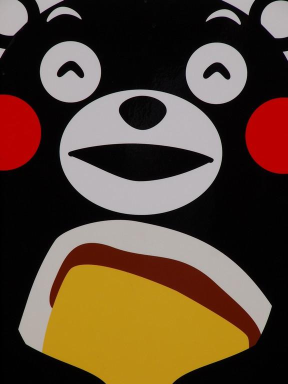 熊本・天草 2012 その1:行ってきました_d0087407_1331284.jpg