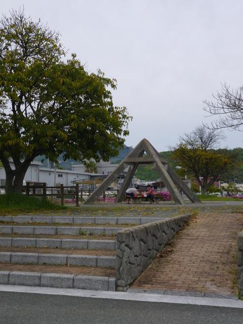 アートポリス・海のピラミッド(^^)_b0228113_164284.jpg