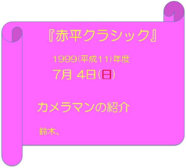 f0158917_2047798.jpg