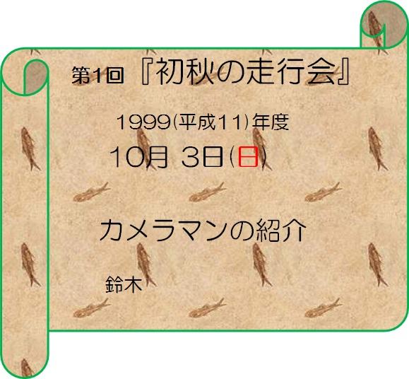 f0158917_22285535.jpg