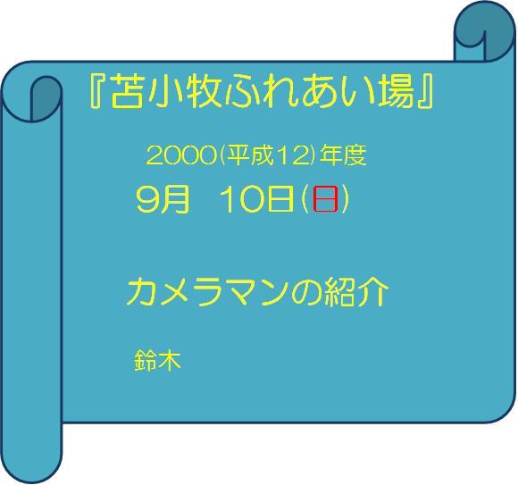 f0158917_22394312.jpg