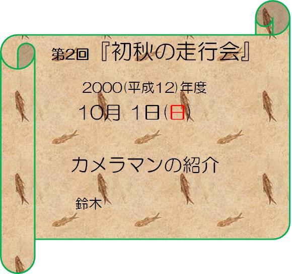 f0158917_2240523.jpg