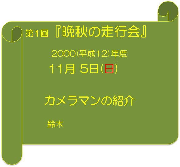 f0158917_22424590.jpg