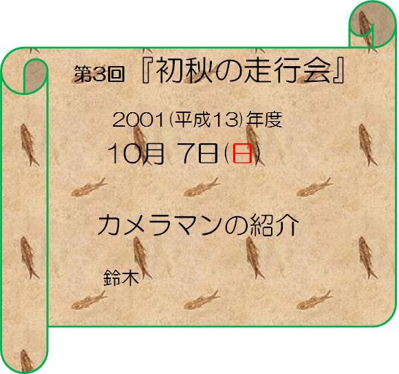 f0158917_233432.jpg