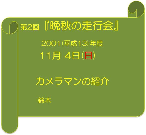 f0158917_2352474.jpg