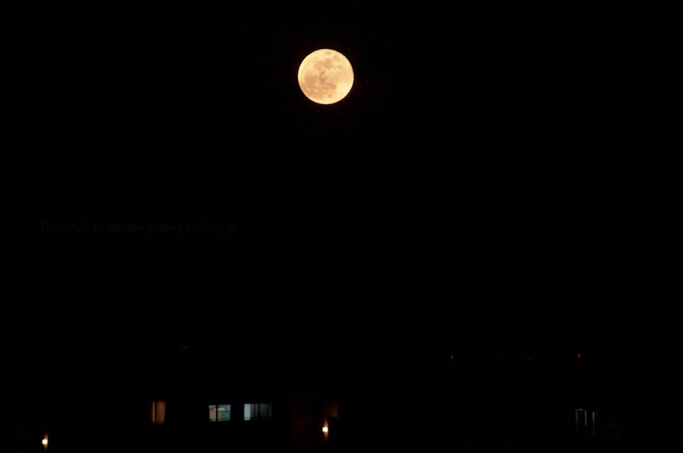 満月_e0132518_2020629.jpg