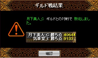 a0157425_23292033.jpg